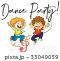Two boys dancing and words dance party 33049059