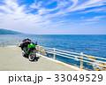 バイク ツーリング バイクツーリングの写真 33049529