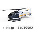 ヘリコプター 33049562
