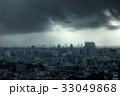 【積乱雲】都市風景 33049868