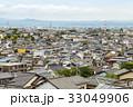 住宅街 家並み 街並みの写真 33049906