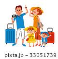 旅行 家族 旅のイラスト 33051739