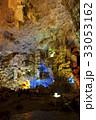 ティエンクン洞の鍾乳洞 33053162