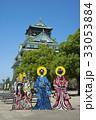 大阪城天守閣 33053884