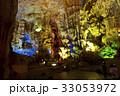 ティエンクン洞の鍾乳洞 33053972