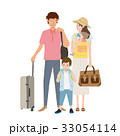 旅行する 家族のイラスト 33054114