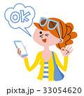 OKサインの女性 33054620