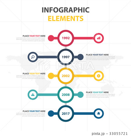 business infographic timeline process templateのイラスト素材