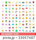 100 100 ハーモニーのイラスト 33057487