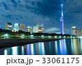 街 都会 都市の写真 33061175