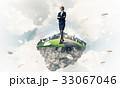 島 浮かぶ島 上司の写真 33067046