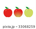 りんご 33068259