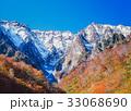 谷川岳 一の倉沢 紅葉の写真 33068690