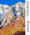 谷川岳 一の倉沢 紅葉の写真 33068692