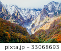 谷川岳 一の倉沢 紅葉の写真 33068693