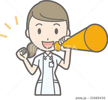 白衣を着た看護師がメガホンを持っているイラスト 33069430