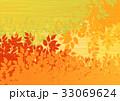 秋 紅葉 葉のイラスト 33069624