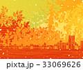 秋 紅葉 葉のイラスト 33069626