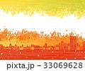 秋 紅葉 葉のイラスト 33069628