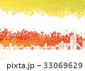 秋 紅葉 葉のイラスト 33069629