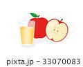 ベクター 林檎 りんごのイラスト 33070083