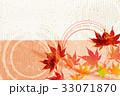 紅葉 秋 葉のイラスト 33071870