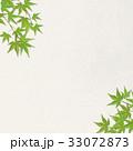 和紙 楓 葉のイラスト 33072873