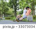 人物 男性 ベンチの写真 33073034