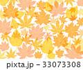 楓 紅葉 秋のイラスト 33073308