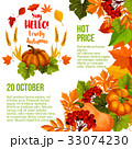 Autumn season sale poster template with fall leaf 33074230