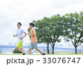 ジョギング 33076747