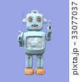 ローポリスタイルロボットの正面イメージ 33077037