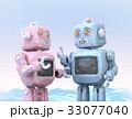 ロボットたちがしゃべりに夢中。チャットボットのコンセプト。 33077040