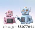ロボットたちがしゃべりに夢中。チャットボットのコンセプト。 33077041