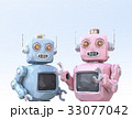 ロボットたちがしゃべりに夢中。チャットボットのコンセプト。 33077042