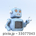 青色のローポリスタイルロボットのイメージ 33077043