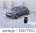 電気自動車とスマートエントリーキー 33077051