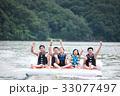感情 川 河の写真 33077497
