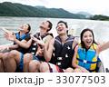 感情 川 河の写真 33077503