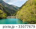 寸又峡 大間ダム ダム湖の写真 33077679