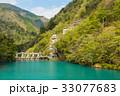 寸又峡 大間ダム ダム湖の写真 33077683