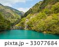 寸又峡 大間ダム ダム湖の写真 33077684