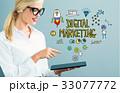 デジタル マーケティング マーケッティングの写真 33077772