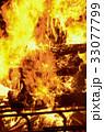キャンプファイヤー 炎 33077799
