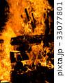 キャンプファイアー 炎 33077801