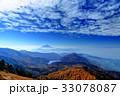 大菩薩峠から見る富士山と秋空 33078087