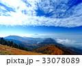 大菩薩峠から見る富士山と秋空 33078089