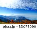 大菩薩峠から見る富士山と秋空 33078090
