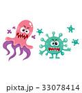菌 ウィルス ウイルスのイラスト 33078414