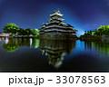 松本城 夜 天守閣の写真 33078563
